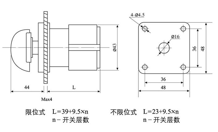 沪泰nbc350二保焊机三档转换开关电路图