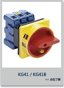KG41 / KG41B