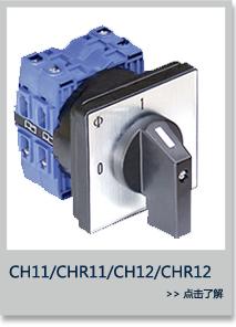 CH11/CHR11/CH12/CHR12